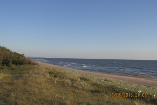 6,4 ha land 500 m from the sea in Vergales village, 25 km from Liepaja